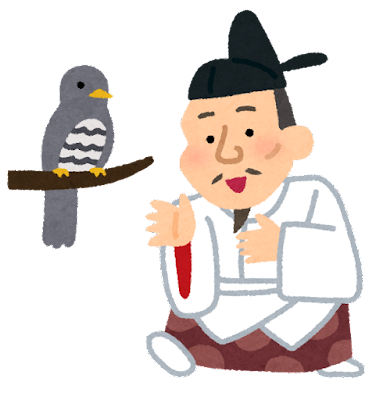 ホトトギスと豊臣秀吉のイラスト