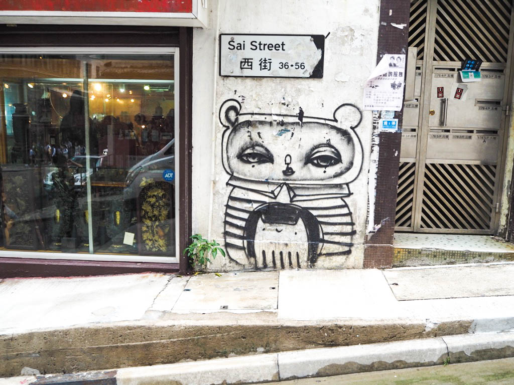 Street art in Sheung Wan, Hong kong