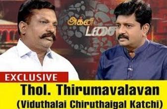 Exclusive: Agni Paritchai with Thol. Thirumavalavan 27-08-2017 Puthiya Thalaimurai Tv