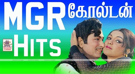MGR Golden Hits MGR