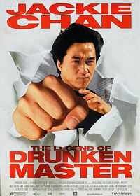 The Legend of Drunken Master (1994) Hindi Dubbed Movie 300mb BluRay 480p