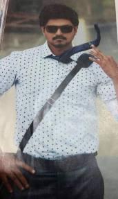பைரவா