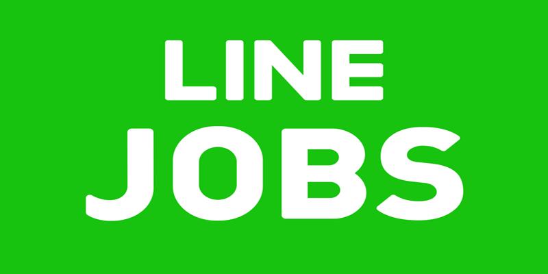 cara melamar line jobs