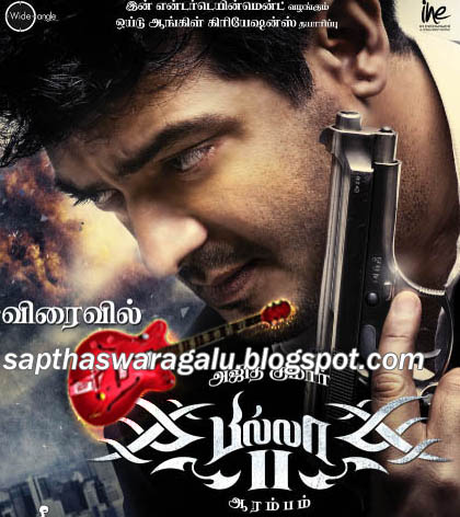 Billa - 2 - 2012 Tamil Audio Original Mp3 Songs Free ...
