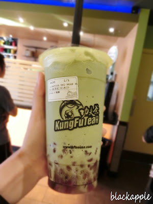 Chinatown Chicago Kungfu Tea_Macha red bean slush