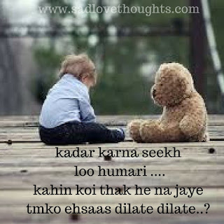 latest emotional quotes about life and love in hindi