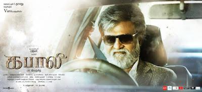 Kabali Super Hit Movie for Rajini and Director Pa.Ranjith