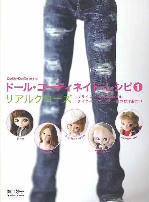 Dolly Dolly Moda-Revista Boneca Blythe