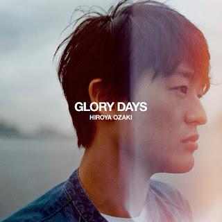 尾崎裕哉 - Glory Days 歌詞
