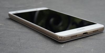 Spesifikasi Terkini Huawei P8 Lite