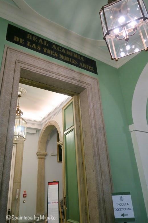 Real Academia de Bellas Artes de San Fernando チケット売り場