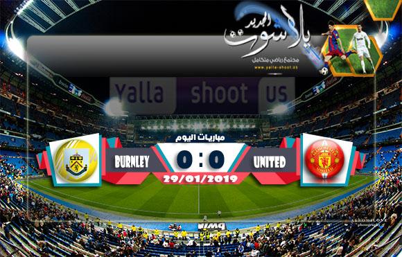 اهداف مباراة مانشستر يونايتد وبيرنلي اليوم 29-01-2019 الدوري الانجليزي
