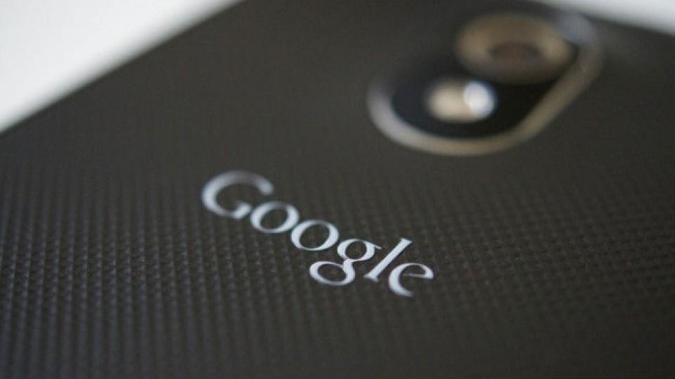 Google Akan Luncurkan Smartphone Baru, Seperti Apa?