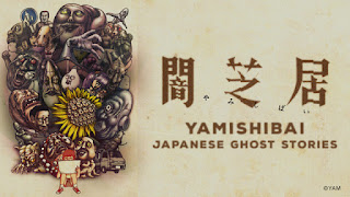 Yamishibai: Japanese Ghost Stories 3 – Episódio 10 – Carrossel