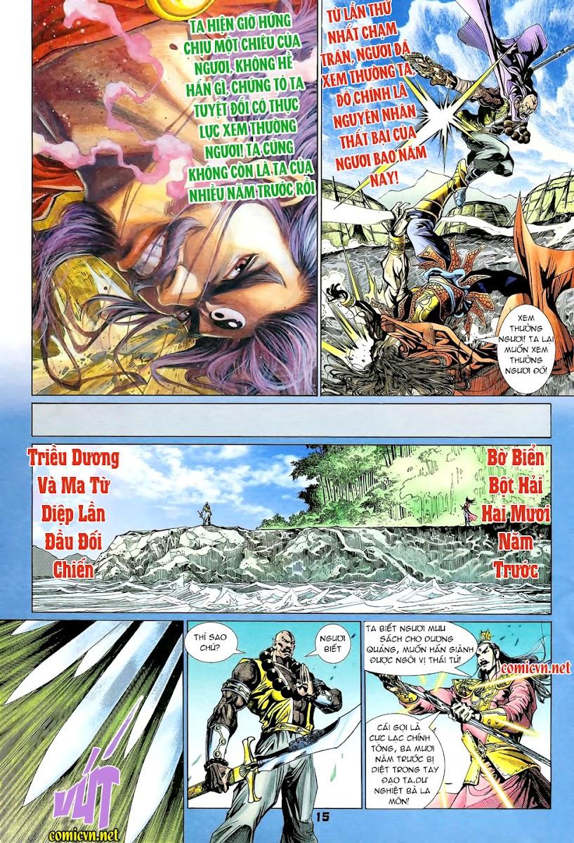 Đại Đường Uy Long chapter 92 trang 15