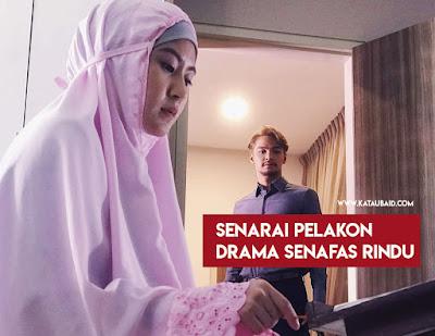 Elizabeth Tan dan Syafiq Kyle pelakon drama senafas rindu
