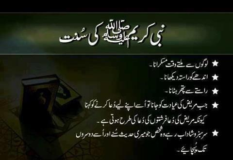 nice wallpapers islamic wallpapers aqwal e zareen aqwal