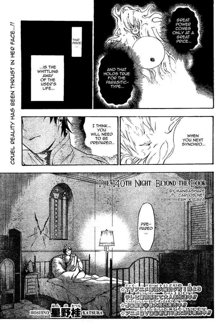 D Gray-man Chapter 140 - MangaHasu