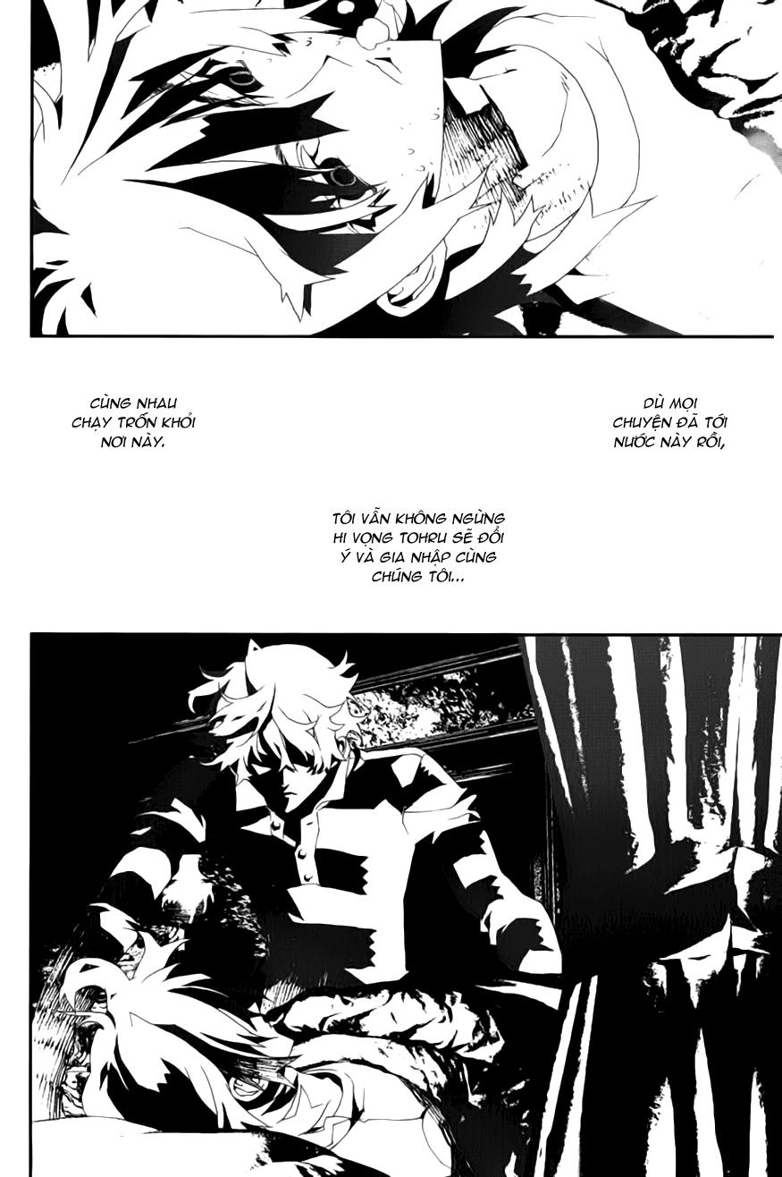 Shiki chapter 16 trang 13