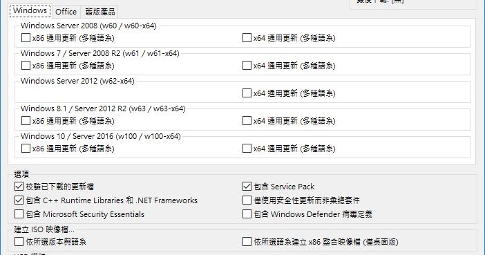 Wsus offline update 11 0 3 download   Offline WSUS 3 0 SP2