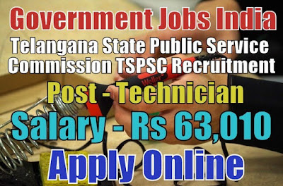 Telangana State Public Service Commission TSPSC Recruitment 2018