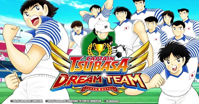 تحميل لعبة captain tsubasa