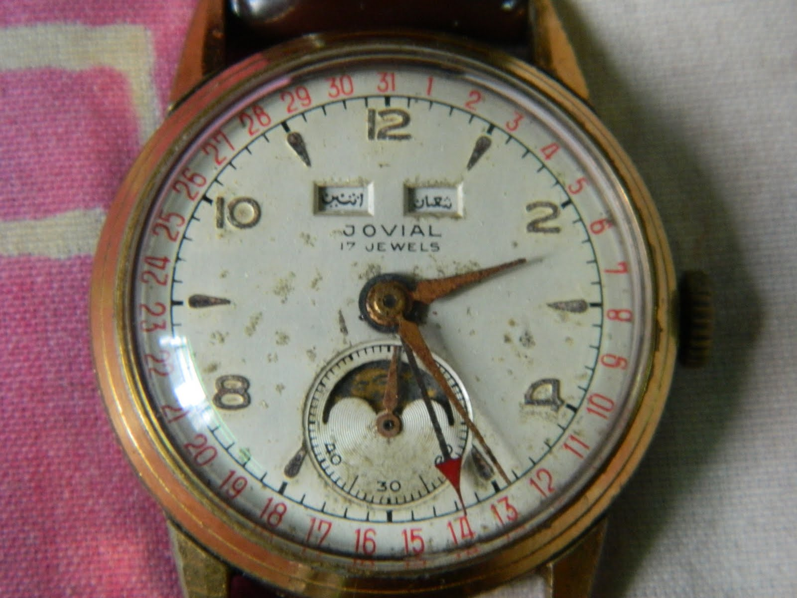 Jovial watch prices