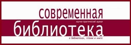 http://sb.litera-ml.ru/