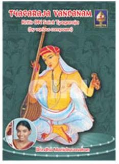 Thiyagaraja Vandanam
