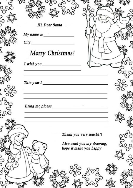 Free Printable Winter Coloring Page for Kids | Coloring pages for ... | 640x452