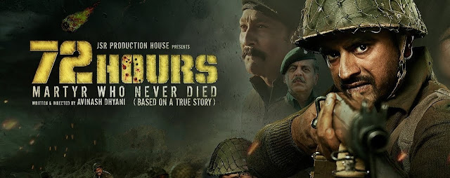 72 Hours: Martyr Who Never Died (2019) Hindi HDTV-Rip 480p & 720p x264 AAC Movie-masti.tk