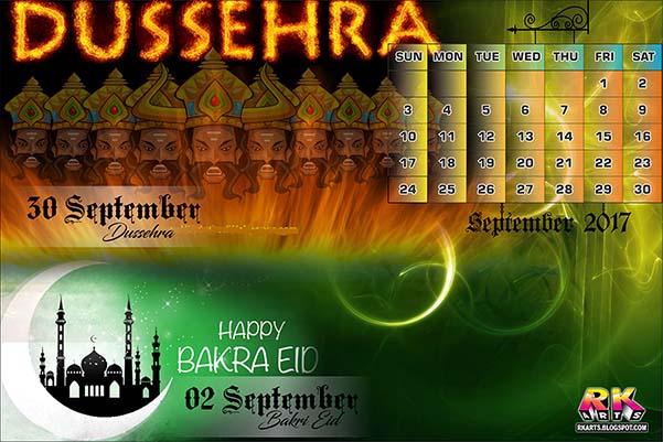 Holiday Calendar September 2017