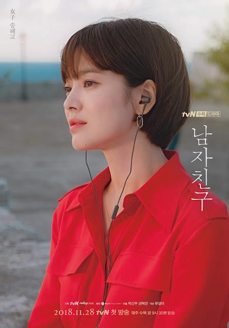 韓劇-男朋友-線上看-戲劇簡介-人物介紹-tvN