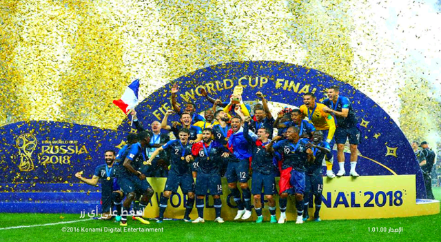 France Startscreen WC 2018 Winner For PES 2017 by Amir Kaseb