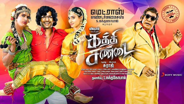 Kaththi Sandai / Okkadochadu Movie Review Rating