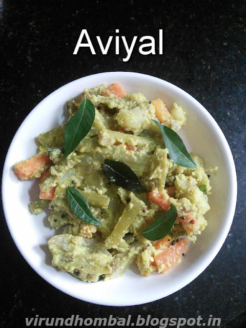 Aviayl, Veg side dish for sambar,rasam