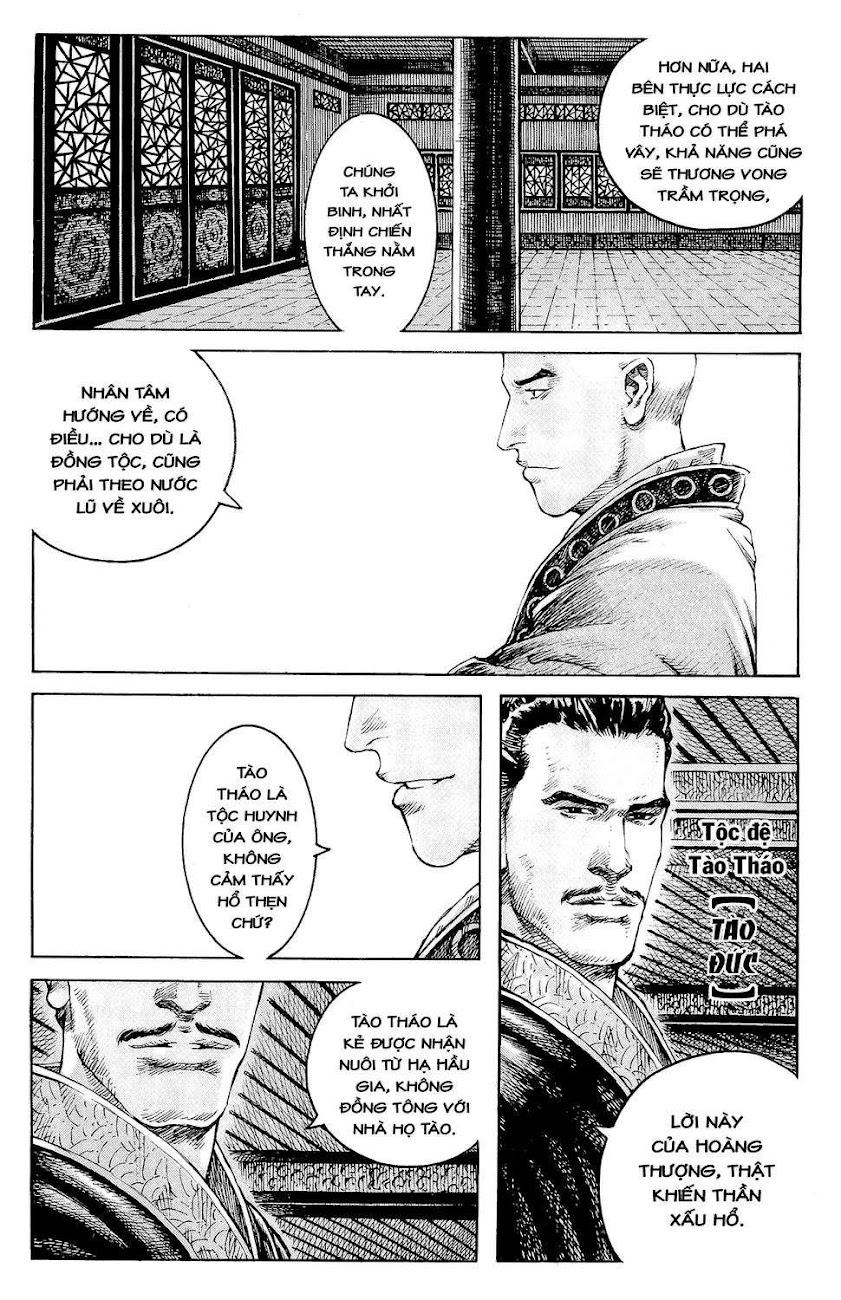 Hỏa phụng liêu nguyên Chương 344: Thiên tử bả tâm [Remake] trang 4