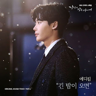 Lirik Lagu Eddy Kim - When Night Falls Lyrics