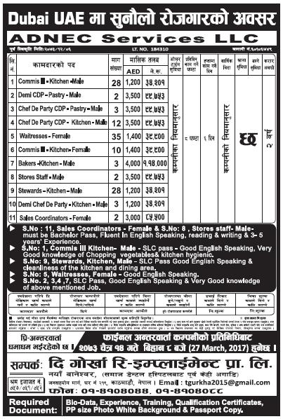 Jobs in Dubai for Nepali, Salary Rs 1,14,000