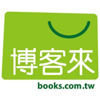 https://l.facebook.com/l.php?u=https%3A%2F%2Fwww.books.com.tw%2Fproducts%2F0010808230%3Ffbclid%3DIwAR3iG_KJ7b-nllkb5t-RfD7Rd2IQ4elpyQIdj_qQP3SUnraiOcYF2zzCV8E&h=AT3Z7TdWtIlgaVzSczMXoOMI8PZ2YfZwHVZ9LnqYWLCnkfstCv9r54EVn2tNMg9bC55LxYvt4uoBaSYnK9cFfWtVqG0My7MlQHi3Eujinbgp3j_OmcUF9--gWsMtGDdVisa2UUnQ0VpKK2rZ5oqJhCRCFQ