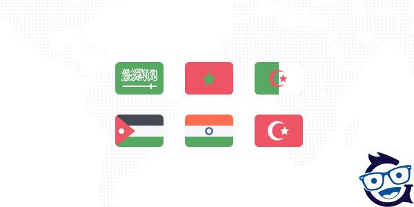 ايقونات دول العالم بصيغة png