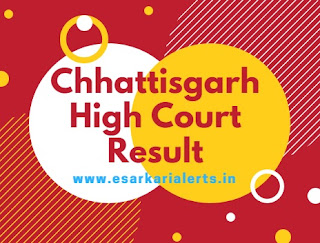 Chhattisgarh High Court Result 2017