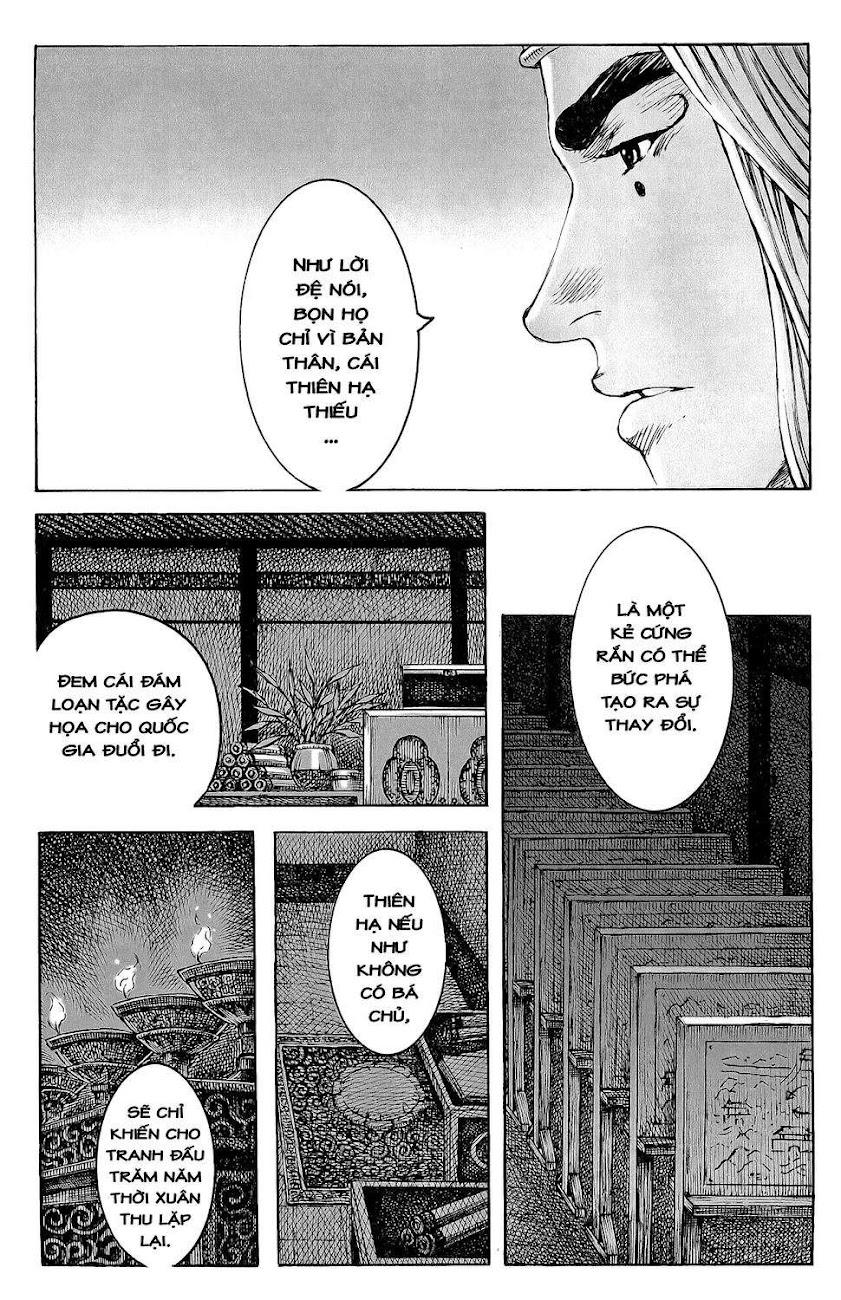 Hỏa phụng liêu nguyên Chương 372: Từ nha ai ca [Remake] trang 12