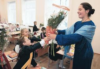 dia del maestro+maestra+profesor