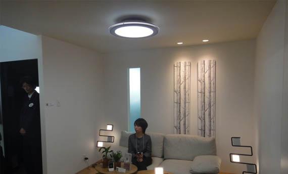 Model Lampu Plafon Tempel Ruang Tamu Sederhana