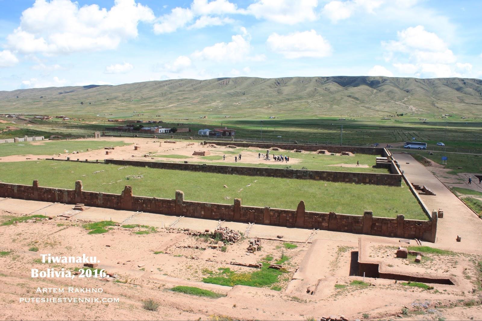 Стены древнего города