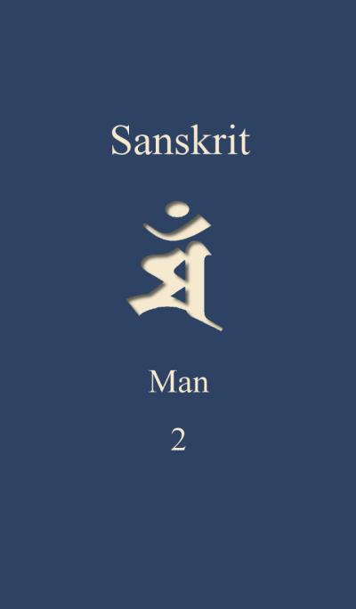 Sanskrit Man 2