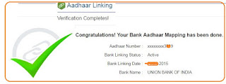 aadhar link status with bank