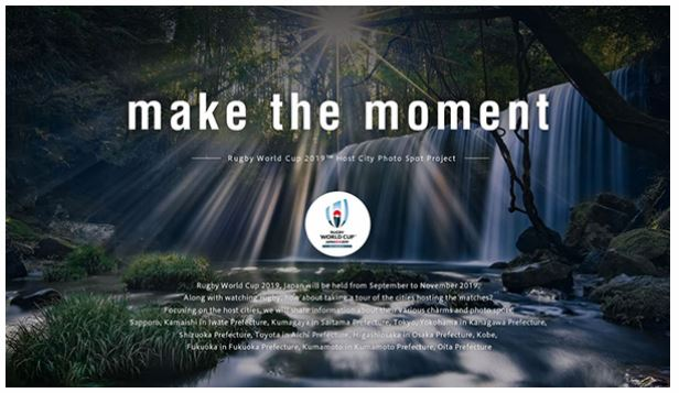 "Canon's ""make the moment – RWC2019 Host City Photo Spot Project"" web page"