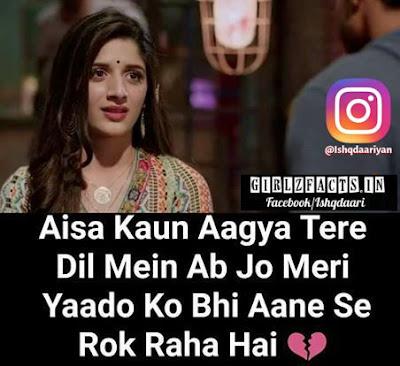 Aisa Kaun Aagya Tere Dil Mein Ab Jo Meri Yaado Ko Bhi Aane Se Rok Raha Hai